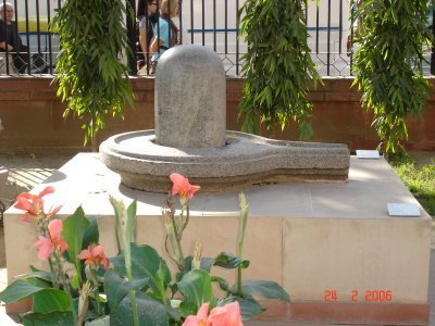 Dharmabindu The Shiva Linga And Its Meaning