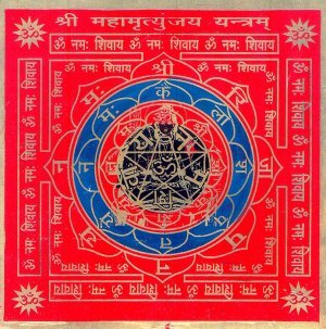 Shri_Mahamrityunjaya_Yantra_1
